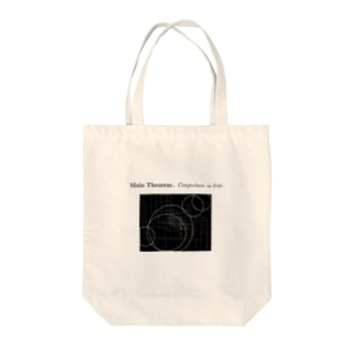 Conjecture is true Tote bags