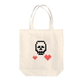 【ドットマニア】 ドット絵 ドクロ ハート Tote bags