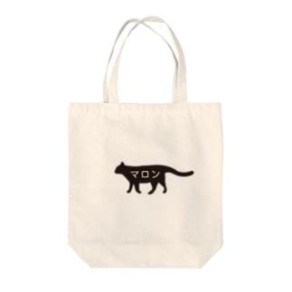 愛猫グッズ [マロン] Tote Bag