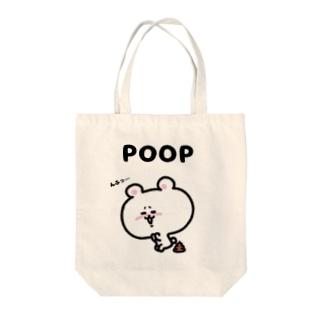 くまコロりん『ぷりっ』 Tote bags