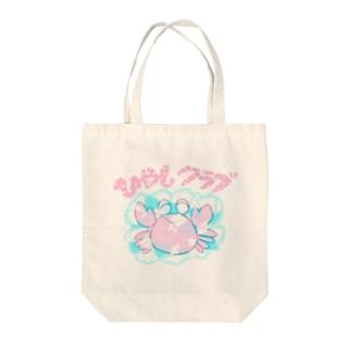 ひやしクラブ Tote bags