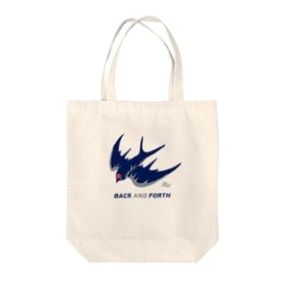 行ったり来たりのツバメ(薄色用) Tote bags
