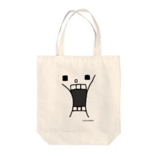 ウサギのウーの「かおドーン」(グレー版) Tote bags