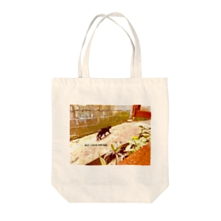 行く猫氏 - BUT. I HAVE DREAMS. Tote bags