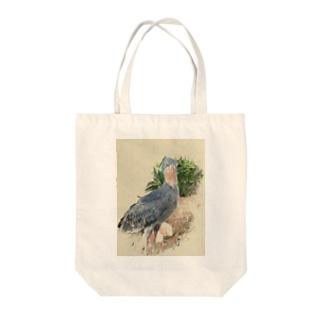 ハシビロコウさん Tote bags