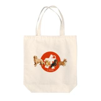 イヌ好き Tote bags