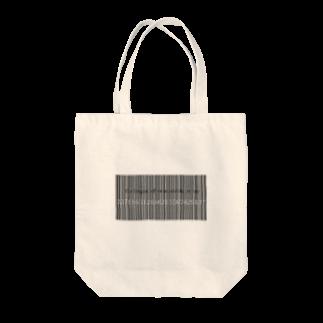 ζWalkerの最大の切り捨て素数 Tote bags