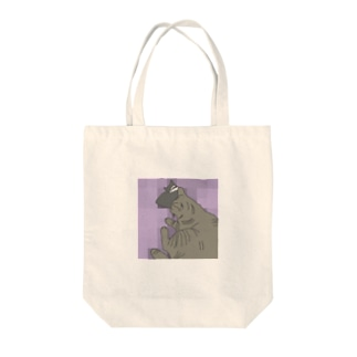 brothers Tote bags