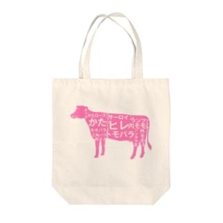牛肉の部位 Tote bags