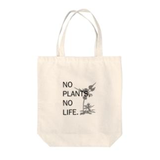 NO PLANTS,NO LIFE. Tote bags