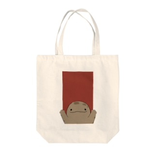 ばんざーい!オオサンショウウオ Tote bags