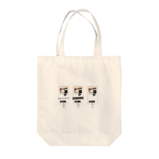 Happy Family Life? Tote bags