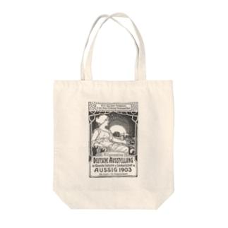 ミュシャ / 1903/General German poster exhibition for trade, industry and agriculture / Alphonse Mucha Tote bags