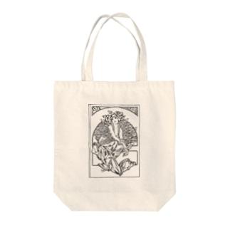 ミュシャ / 1897 /Coverage for the volume of grandmothers Songs / Alphonse Mucha Tote bags