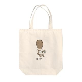 ボボー Tote bags