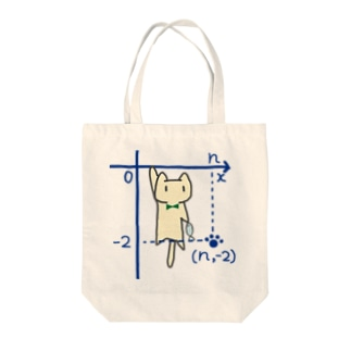 第四象限でぶらさがるネコ Tote bags