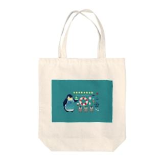 ひんやりペンギンカフェ Tote bags