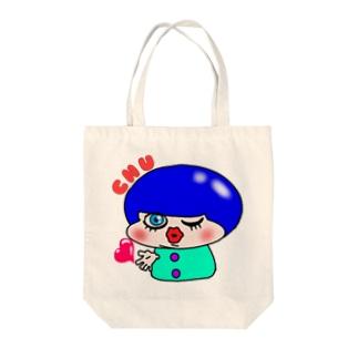 Kiss you Tote bags