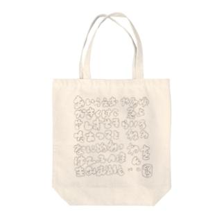 あいうえお50音デザイン Tote bags