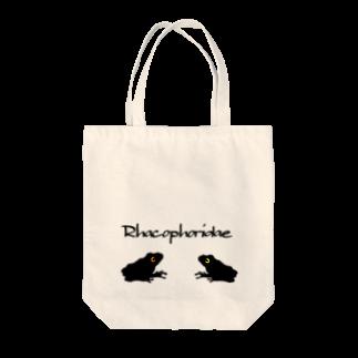 KlaboのRhacophoridae Tote bags