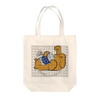 ワンカップーさん Tote bags
