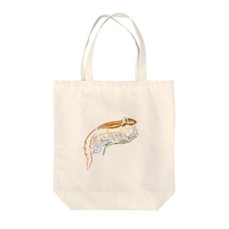 まったりしましょ!!(シマリス) Tote bags