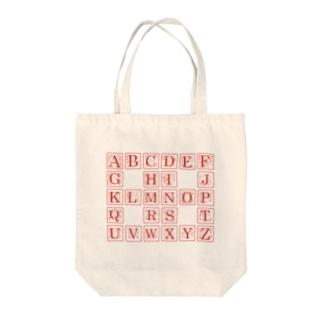 ねこ*アルファベット 26文字 Tote bags