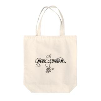 mamonoyaの怪鳥プリプリ Tote bags