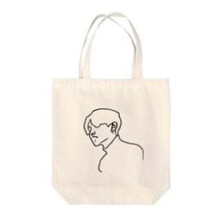 Boy.6 Tote bags