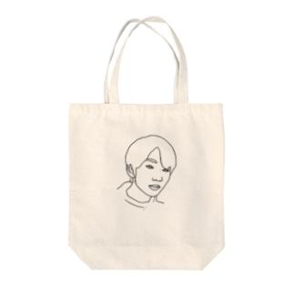 Boy.8 Tote bags