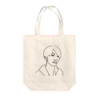 Boy.9 Tote bags