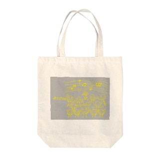 ホラー♪ダンサー 灰と黄 Tote bags