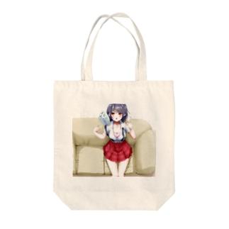 恋人募集中です! Tote bags