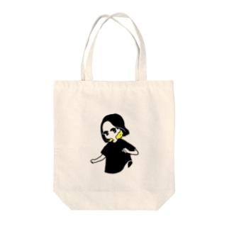 black Tote bags
