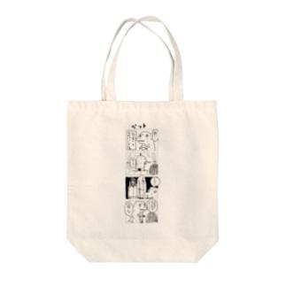 不眠ザウルス Tote bags