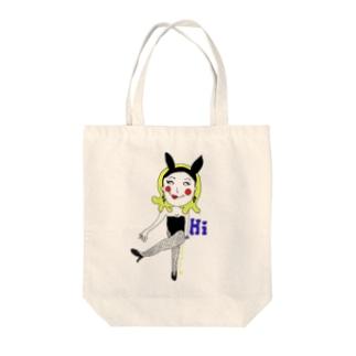 バニーのマリ子さん Tote bags