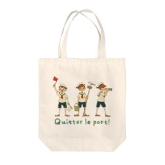 水兵さんトート Tote bags