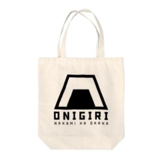 コンブのONIGIRI Tote bags