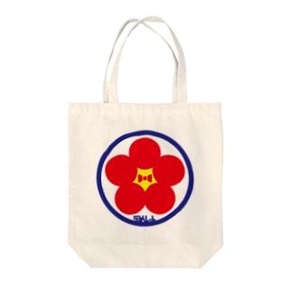パ紋No.3388 うめしゃん Tote bags
