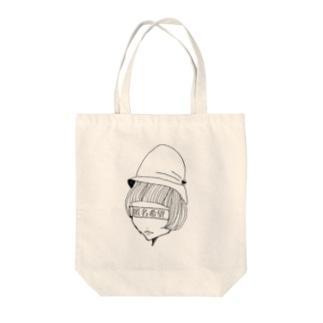 匿名希望系女子 Tote bags