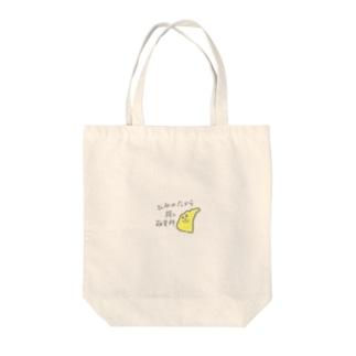 氷見のたからさがし研究所 01 Tote bags