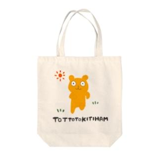 とっとときちはむ Tote bags