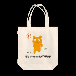 メイドカフェルフナリゼのとっとときちはむ Tote bags