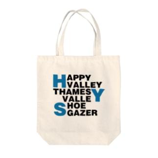 History of Shoegazer Tote bags