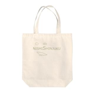 西新宿 Tote bags