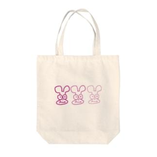 ねずみボーイズ Tote bags
