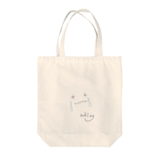 whiny Tote bags
