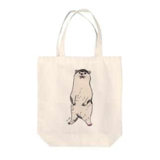 コツメカワウソ Tote bags