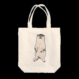 アコルのコツメカワウソ Tote bags
