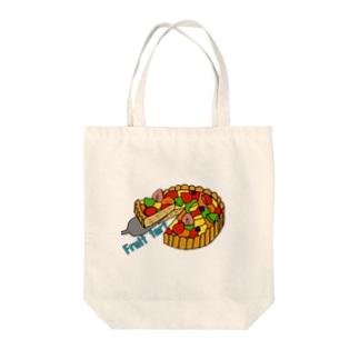フルーツタルト Tote bags